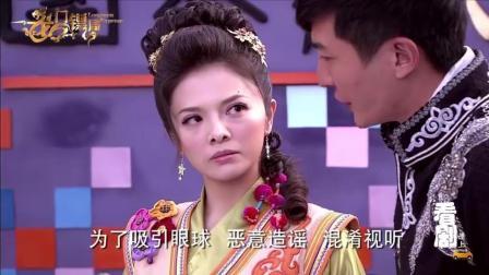 龙门镖局 文莺采访敬琪跟青橙 结果被反爆料了