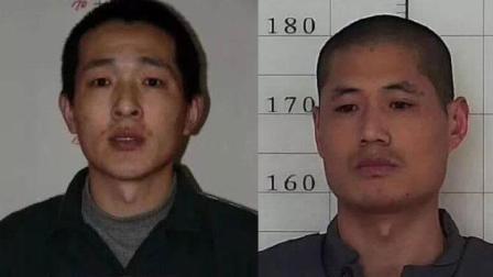 遼寧兩名重刑犯逃脫其中一人曾因逃脫罪被判刑