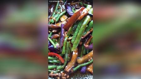自制豆角烧茄子做法教程, 开胃下饭, 收藏!