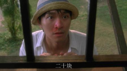 《破坏之王》星爷杂货铺这段戏真的很搞笑, 听着星爷和达叔的粤语原音真的很享受。