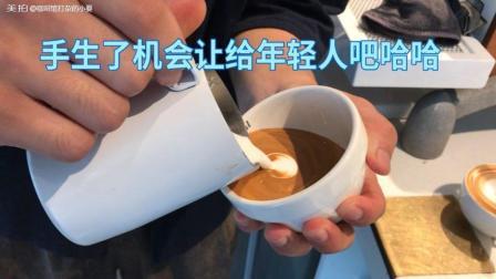 咖啡拉花压纹白边爱心
