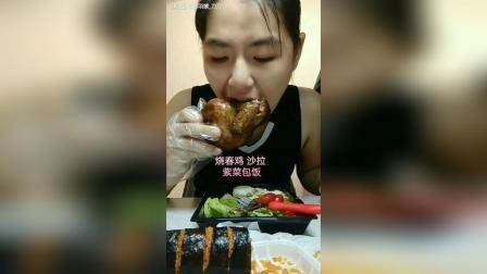 烧春鸡 沙拉 紫菜包饭还是饿 生气。。。