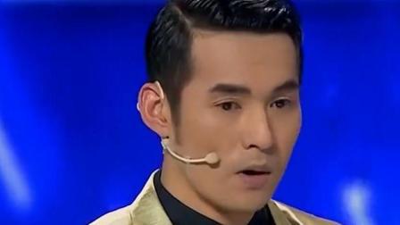 文松让宋晓峰用不要脸自信打败对方, 这一番话, 令观众大笑!