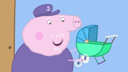 小猪佩奇第6季精华版_06  乔治的赛车