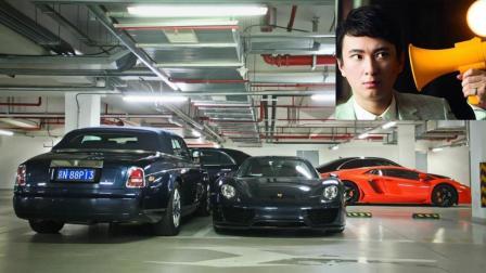 王思聪的最贵跑车! 不加油能跑60里, 一上路成了世界第一?