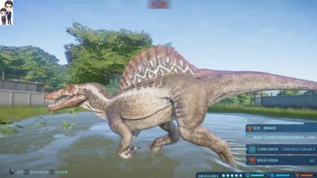 哲爷和成哥的游戏视频 第一季 侏罗纪世界进化: 不开心的棘龙