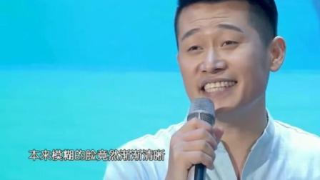 苏文在星光大道上演唱歌曲《大海》 不一样的风格