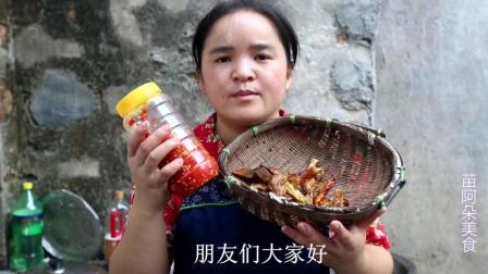 苗大姐剁辣椒炒腊鱼, 除了骨头什么都不剩下