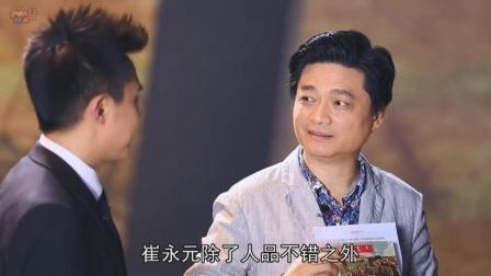 500多万票房的电影, 猫眼评分9.7, 还是崔永元厉害