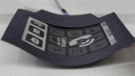 世界上最黑科技的手机, 和纸片一样薄, 可以任意弯曲变形!