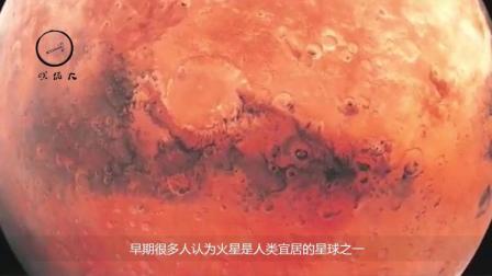 又发现一颗适合人类居住的星球, 比火星宜居, 整一颗原始地球