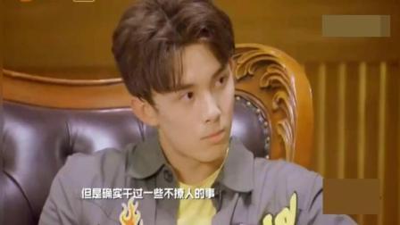 前方高能预警, 白敬亭炫富惊讶了众人
