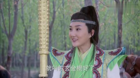 唐朝薛刚大元帅儿子薛葵, 他的兵器玄金棍, 是这样得来的