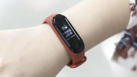 Do you like Mi Band? 小米手环3 NFC版体验评测