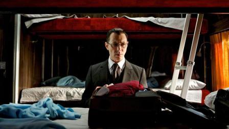 太可怕, 卧铺发生离奇命案, 车厢里的6人都可疑