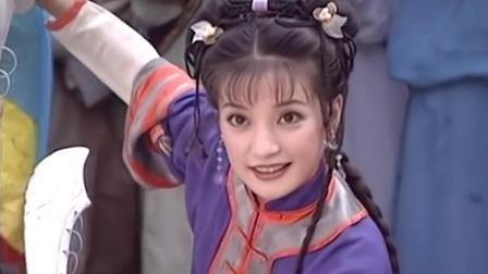 这首赵薇的《有一个姑娘》唱得真欢快, 听完会有好心情