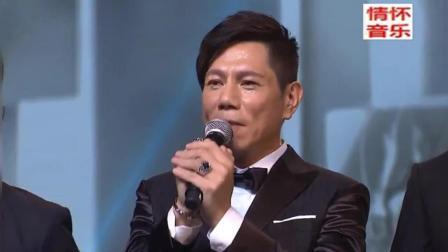 和beyond同期出道的太极乐队, 拿到香港乐坛最高荣誉金针奖