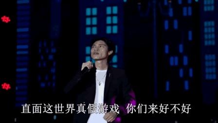 歌曲《广东爱情故事》现场带字幕, 演唱: 原唱广东雨神