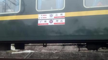 [火车][双车牌]HXD3C 0162牵引25G[K1098/5]达州-广州