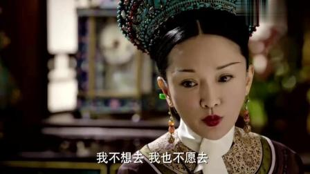 如懿传: 面对皇上用皇后之责的逼迫, 如懿质问自己和皇上的曾经!