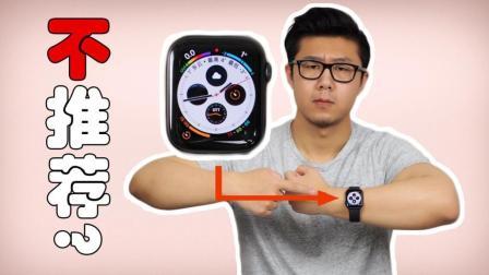 为什么不推荐现在购买苹果表? ——Apple Watch Series 4 开箱&上手体验