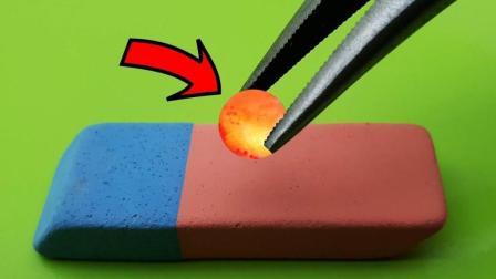 1100度烧红的小铁球放到橡皮擦上, 能否一烧到底?