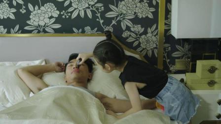 小女孩嫌弃爸爸丑给他化妆 没想到给爸爸化成了小丑