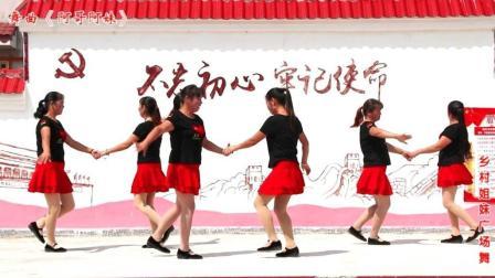 农村双人广场舞《阿哥阿妹》, 好听好看好学, 看一遍就会跳了