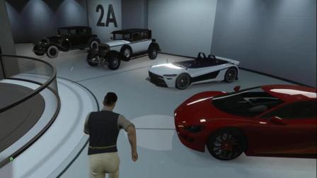 GTA5: 土豪的车库你见过吗?
