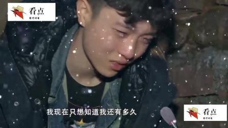 变形计: 城市叛逆少年才来农村生活一天就崩溃了, 一个刚强的孩子几次落泪