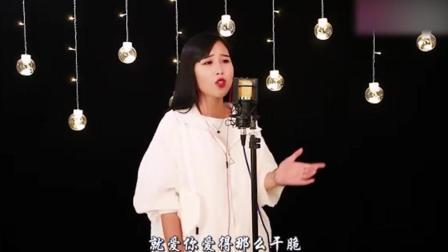 初生牛犊不怕虎, 小姐姐翻唱《冲动的惩罚》独特嗓音, 不输原唱