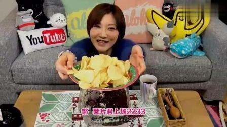 木下大胃王: 木下吃超大份提拉米苏蛋糕, 配咖啡和薯片