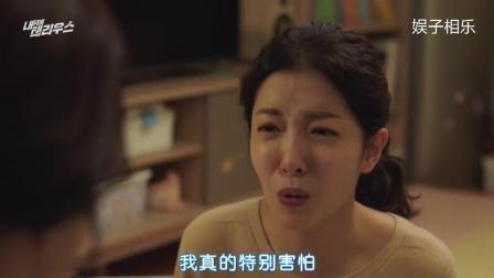 《我身后的陶斯》熊孩子毁了价值一亿韩元的包, 单亲妈妈承担后果