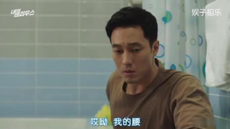 《我身后的陶斯》前高级特工苏志燮, 当起居家好奶爸依然很出色啊