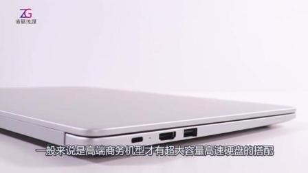 SSD升级512G 新款荣耀MagicBook锐龙版将上市 天猫首发4399元