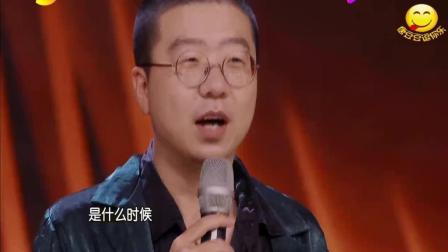 王菲李诞来到现场, 王菲夸李诞有趣, 李诞刚得意就被破功!