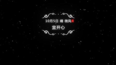 陈翔六点半: 您的国庆假期余额不足3天