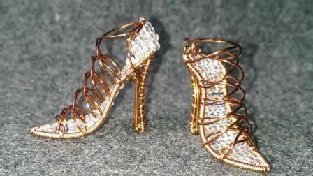 金属绕线编织漂亮的迷你高跟鞋小饰品