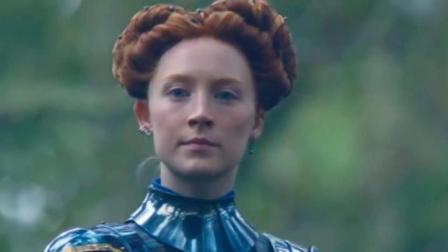 苏格兰玛丽女王 Mary Queen of Scots电影预告