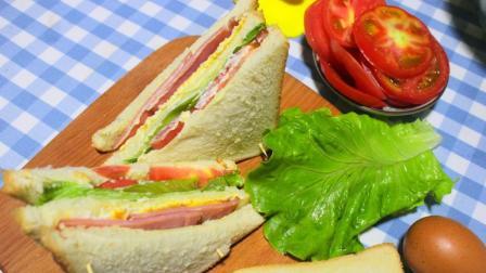 鸡蛋火腿三明治, 上班族的营养早餐, 简单快手营养均衡!