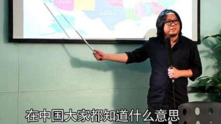 中国人在美国最擅长干什么? 高晓松直言不讳, 我竟无言以对!