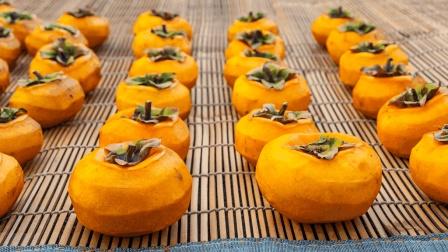 """""""柿饼""""怎么做好吃? 小勇教你一招, 做出来香甜软糯, 比蜜都甜!"""
