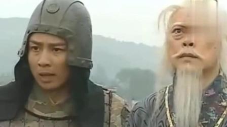 《楚汉骄雄》老头子范增看到紫气东来, 心感不妙
