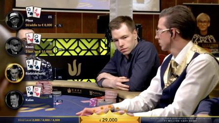 了心德州扑克 黑山百万欧元 第五集