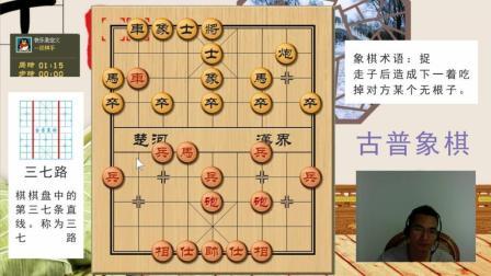 中国象棋实战: 先手中炮, 终盘马炮对决