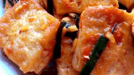 五星级饭店的家常豆腐做法, 不用盐只用糖, 比葱烧豆腐香10倍