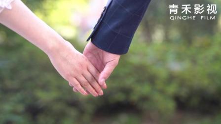 【青禾影视】[婚礼影像]2018.10.5婚礼快剪