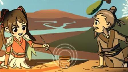 【逍遥小枫】打劫铸剑山庄, 总算怀上孩子了...! | 太吾绘卷#9