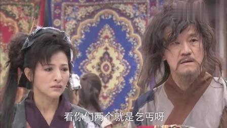 薛平贵在西凉当了大王, 他们得知后, 非常的惊讶!