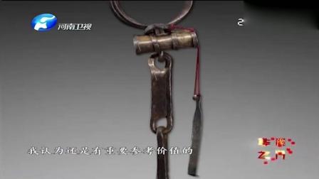 古代囚犯的镣铐也有人敢收藏, 从秦汉到民国, 一套就值20万